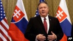 Госсекретарь США Майк Помпео. Братислава, Словакия. 12 февраля 2019 г.