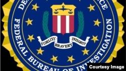 FBI ျပည္ေထာင္စု ေထာက္လွမ္းေရးျဗဴရုိ