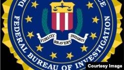 Логотип Федерального бюро розслідувань
