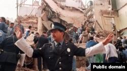 دیمهنی پاش تهقینهوهی ناوهندی دوستایهتی ئارژانتین و ئیسڕایل له سالی 1994 له بوئنێس ئایرێس