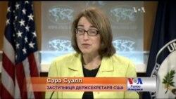 Як сепаратисти використовують неповнолітніх розповів звіт Держдепу. Відео