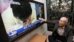 [인터뷰 오디오 듣기] 한국 동국대 북한학과 고유환 교수