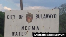 Bulawayo Ncema Water Works