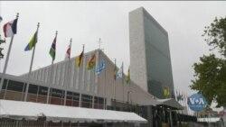 У Нью-Йорку триває Генеральна Асамблея ООН. Відео