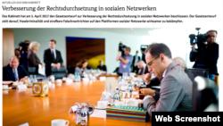 Повідомлення федерального уряду Німеччини про схвалення законопроекту щодо фальшивих новин на засіданні 5 квітня
