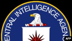 Kimliği Ortaya Çıkan CIA Büro Şefi Geri Çağırıldı