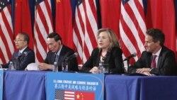 گزارش: مذاکرات آمريکا و چين و موضوع حقوق بشر