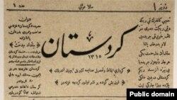 Kurdistan Newspaper