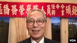 台湾驻美代表高硕泰2018年11月8日在双橡园受访(美国之音钟辰芳拍摄)