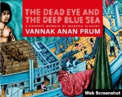 Book cover of The Dead Eye and The Deep Blue Sea illustrated by Prum Anan Vannak. (Web screenshot)
