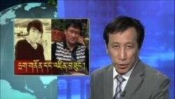 Kunleng News Oct 16 , 2013