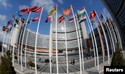 Gedung Markas Besar PBB di Wina (Foto: dok).