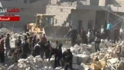 Related video of Syria air strike