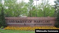 馬里蘭大學關閉孔子學院 北京總部表遺憾