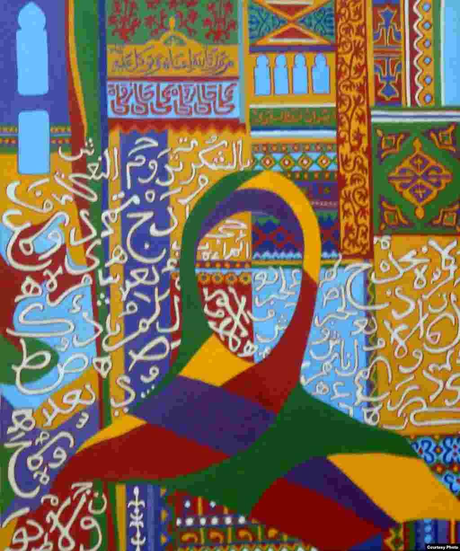 """""""Behind the Veil"""" karya Nouha Sinno dari Lebanon dan Amerika Serikat. (International Museum of Women)"""