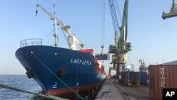 가자지구 근방 항구에 도착한 터키 구호선