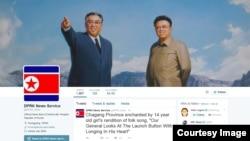 사회연결망 서비스 트위터에서 북한의 공식계정을 가장해 운영중인 'DPRK 뉴스 서비스' 계정.