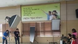 서울 구로구청, 다문화 가족에 무료 가족사진
