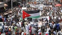 تظاهرکنندگان اردنی خواستار برکناری نخست وزير و انحلال پارلمان هستند