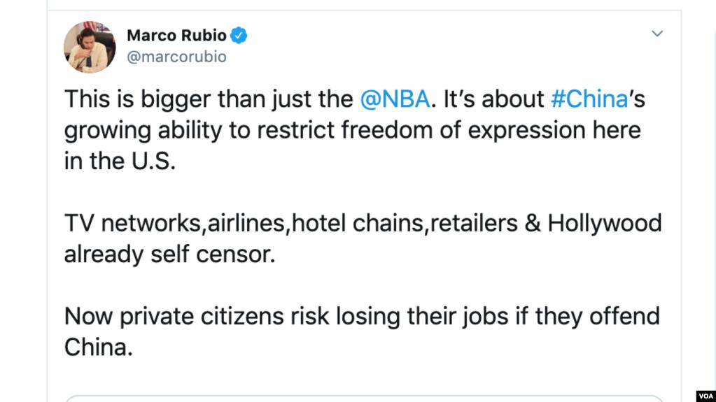 美兩黨政要齊聲譴責NBA向北京服軟:為利潤出賣人權可恥(圖)