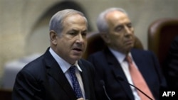 Filistinliler, İsrail'in İnşaat Yasağı Önerisini Reddetti
