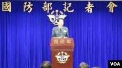 台灣國防部發言人羅紹和少將。 (照片來源:美國之音記者李逸華)