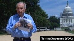 Роман Ференцевич біля Капітолію у Вашингтоні