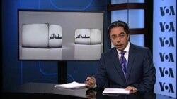 صفحه آخر ۲۰ دسامبر: بابک زنجانی، اقتصاد رانتی