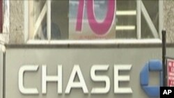 3월31부로 외국 대표부들의 계좌를 폐쇄하기로 알려진 채이스 은행
