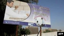 قانونگذاران عراق تصویب قانون انتخابات را بتاخیر انداختند