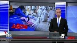 روی خط: بحران فزاینده کرونا در ایران؛ رونق بازار سیاه واکسن و دارو