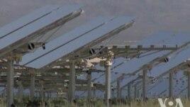 Energjia diellore në Shtetet e Bashkuara