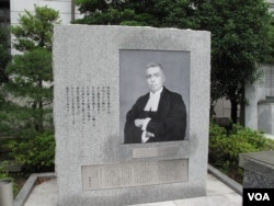 靖国神社为否定东京裁判的印度法官巴尔设立的纪念碑。(美国之音王南拍摄)
