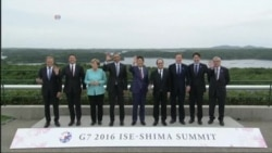 Саммит «Большой семерки» в Японии
