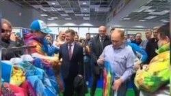 索契冬奥会:普京的辉煌业绩还是负资产?