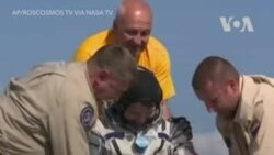Три астронавта вернулись с МКС