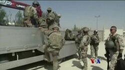 အာဖဂန္ေရာက္ အေမရိကန္တပ္ေတြ ႐ုပ္သိမ္းမယ့္အစီအစဥ္