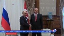 در پی تنش بین روسیه و ترکیه ارزش روبل و لیر کاهش یافت