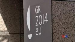2014-04-29 美國之音視頻新聞: 歐盟制裁又一批俄羅斯人