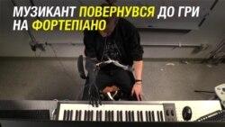 Американські вчені розробили протез руки спеціально для піаністів. Відео