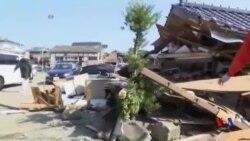 日本南部地震,9人死數百人傷