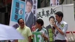 港岛区民主党候选人许志峰投票日在西营盘正街拉票