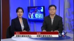 VOA卫视(2014年5月5日 第二小时节目)