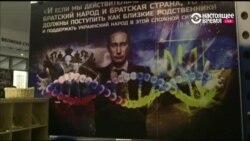 Россия наращивает усилия в информационной войне с Западом