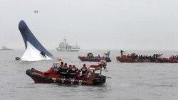 Batan Kore Gemisinde 300 kişi Kayıp