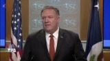 نسخه کامل کنفرانس خبری وزیر خارجه آمریکا