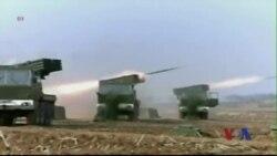 Hàn Quốc lên án Triều Tiên thử hỏa tiễn tầm ngắn
