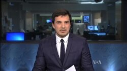 Студія Вашингтон. Новий транш фінансової допомоги Україні від ЄС