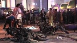 Bomb Explodes in Central Bangkok
