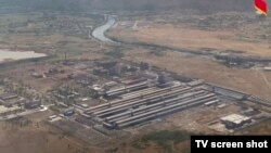 Kombinat aluminijuma Podgorica (rtcg.me)